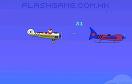 戰鬥機來襲遊戲 / Kamikaze Game