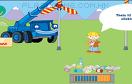 巴布建造環保發電廠遊戲 / 巴布建造環保發電廠 Game