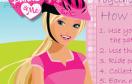 女孩學騎單車遊戲 / 女孩學騎單車 Game