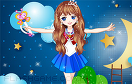 女孩的美夢遊戲 / 女孩的美夢 Game