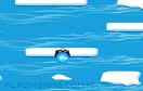 企鵝過河回家遊戲 / 企鵝過河回家 Game