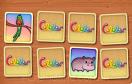 彩色動物記憶牌遊戲 / 彩色動物記憶牌 Game