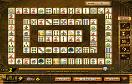 麻雀連連看2遊戲 / Mahjong Connect 2 Game