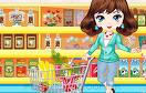 女孩超市購物遊戲 / Supermarket Fun Game