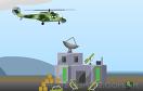 直升機大戰遊戲 / 直升機大戰 Game