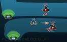 迷你潛水艇遊戲 / Little Submarine Game
