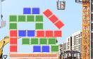 建築學校遊戲 / 建築學校 Game