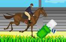 賽馬訓練遊戲 / 賽馬訓練 Game