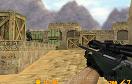 反恐狙擊王2無敵版遊戲 / 反恐狙擊王2無敵版 Game