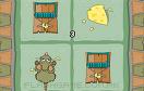 飢餓的小老鼠遊戲 / 飢餓的小老鼠 Game