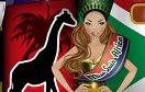 世界模特之南非遊戲 / 世界模特之南非 Game