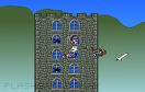 城堡毀滅者遊戲 / 城堡毀滅者 Game