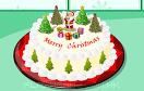 聖誕節香美蛋糕遊戲 / 聖誕節香美蛋糕 Game