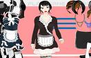 打扮法國女傭遊戲 / French Maid Game