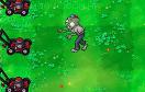 射擊殭屍8遊戲 / 射擊殭屍8 Game