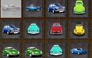 汽車的記憶遊戲 / 汽車的記憶 Game
