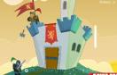 斧頭爵士守城遊戲 / Amazing Knight Game