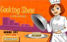 廚師長的烹飪表單8遊戲 / Cooking Show: Lasagna Game