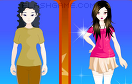 女子養生館遊戲 / 女子養生館 Game