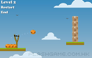 憤怒的橘子遊戲 / 憤怒的橘子 Game