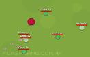 紅色小球大冒險遊戲 / Dragondot Game