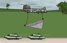 運輸直升機遊戲 / Heli Support Game