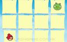 憤怒小鳥版記憶遊戲 / 憤怒小鳥版記憶 Game