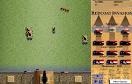大混戰精裝版遊戲 / 大混戰精裝版 Game