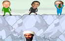 拉登躲炸彈遊戲 / Bin Laden Assault Game