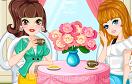 女孩的下午茶遊戲 / 女孩的下午茶 Game