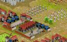 帝國保衛戰2無敵版遊戲 / 帝國保衛戰2無敵版 Game