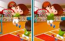 籃球小子大找茬遊戲 / 籃球小子大找茬 Game