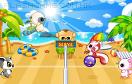 萌物玩沙灘排球遊戲 / 萌物玩沙灘排球 Game