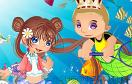 人魚公主和王子遊戲 / 人魚公主和王子 Game