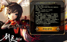 劍靈Min正式版1.44遊戲 / 劍靈Min正式版1.44 Game