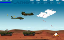 空戰精英遊戲 / 空戰精英 Game