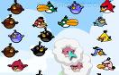 憤怒的小鳥配對遊戲 / 憤怒的小鳥配對 Game