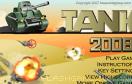 坦克大戰2008遊戲 / Tank 2008 Game