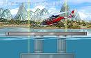 直升機臨時站點遊戲 / 直升機臨時站點 Game
