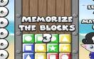 記憶方塊遊戲 / 記憶方塊 Game