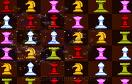 國際象棋對對碰遊戲 / 國際象棋對對碰 Game