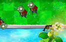 植物大戰殭屍坦克版遊戲 / 植物大戰殭屍坦克版 Game