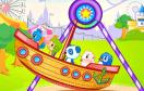 韓國公主海盜船遊戲 / 韓國公主海盜船 Game