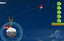 憤怒的小鳥太空版遊戲 / 憤怒的小鳥太空版 Game
