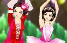 漂亮的芭蕾舞娘遊戲 / 漂亮的芭蕾舞娘 Game