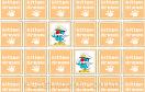 奇童夢樂記憶紙牌遊戲 / 奇童夢樂記憶紙牌 Game