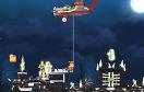 樂高獵人救援隊遊戲 / 樂高獵人救援隊 Game